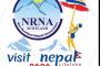 काठमाण्डौ फोहोरबिहीन र सुन्दर शहर बनाउने अन्तिम तयारी सम्पन्नः मन्त्री इस्तियाक राई