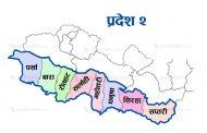 प्रदेश नं २का सात जिल्लामा मा ४६० हेक्टर जग्गा भारतको अतिक्रमण भेटियो