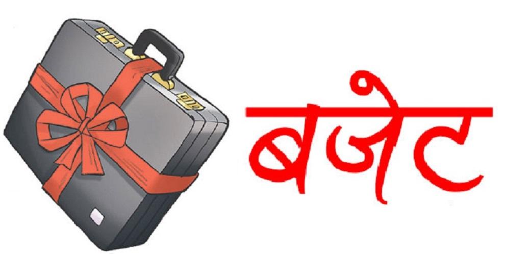 नाग्मा-गमगढी सडक स्तरोन्नतिका लागि बजेट अभाव