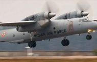 भारतीय वायुसेनाको विमान चीनको सीमाना नजिकै बेपत्ता, आठ क्रू मेम्बरसहित तेह्र जना सवार