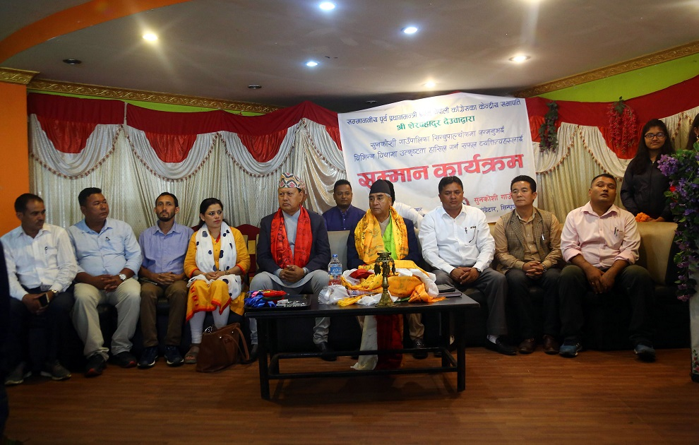 Deuba accuses government of suppressing press freedom
