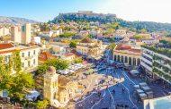 एथेन्सको बाहिरी क्षेत्रमा डढेलो, दर्जनौँ घरहरू खाली गरियो