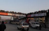 करिडोर निर्माणसँगै ट्राफिक व्यवस्थापनमा सहज'