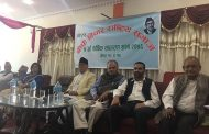 BP Thought Society's general convention begins, need of reinstating BP's path stressed