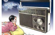 रेडियो पर्वतमा आगलागी, प्रसारण बन्द