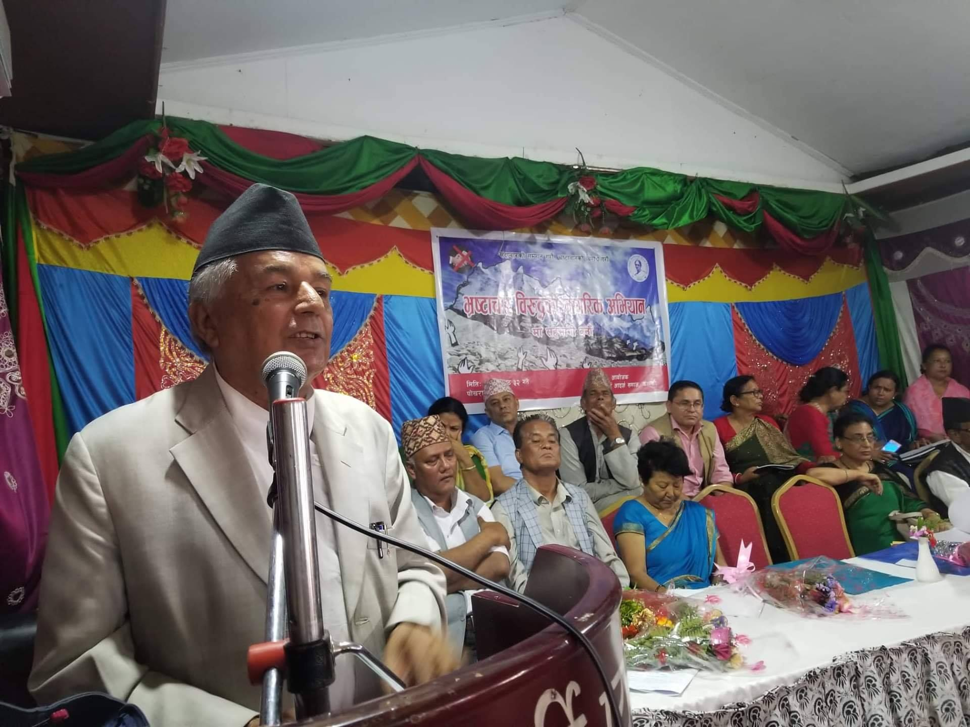 भ्रष्टाचारका कारण राजनीतिप्रति जनताको वितृष्णा बढ्योः बरिष्ठ नेता पौडेल