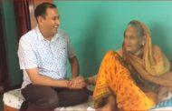 यसरी पाए नेपाली काँग्रेसका युवा नेता खतिवडाले सहीदकी माताको आशिर्बाद