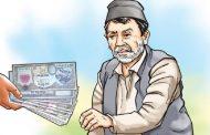 ४३ घरबाट मासिक २० रुपैयाँ जम्मा गरी सामाजिक कार्य गरिने
