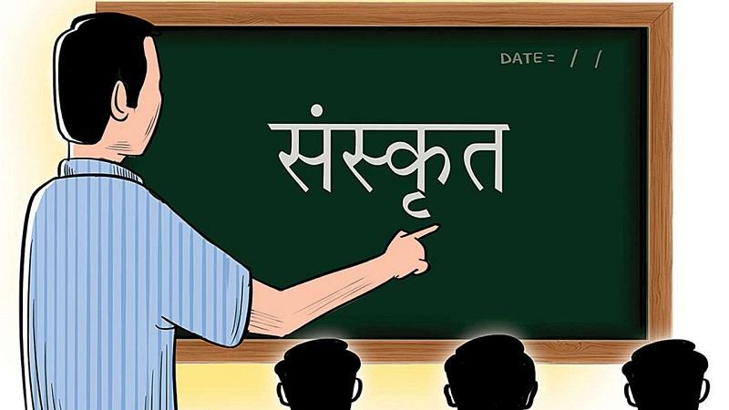 संस्कृत शिक्षाको अध्ययनप्रति पछिल्लो समय विद्यार्थीको आकर्षण बढ्दै