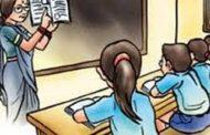 राष्ट्रिय प्रारम्भिक कक्षा पढाइ सञ्चालन