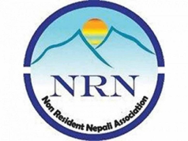एनआएन नेपाली सङ्घ अष्ट्रेलियाको निर्वाचन शनिबार