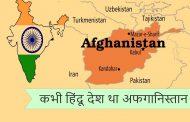 अफगानिस्तानमा सुरक्षाकर्मीको कारबाहीमा  ६० जना लडाकूको मृत्यु