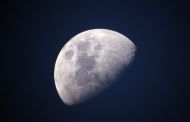 चन्द्रग्रहण नेपालबाट देखिँदैन पञ्चाङ्ग निर्णायक समिति