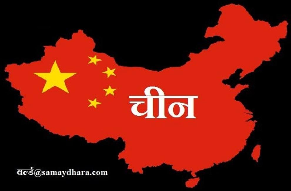 फेन्टानिलबारे ट्रम्पको भनाई आधारहीनः चीन
