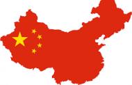 चिनमा क्रमश रोजगारीको संरचनामा सुधारः २०१८ मा चीनको वेरोजगार दर ४.९ प्रतिशत