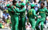 एकदिवसीय विश्वकप क्रिकेटमा पाकिस्तानको जितः तर विश्वकप बाहिर