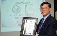 अब सिभिल बैंक विश्वमा नै मान्यता प्रप्त ISO 9001:2015  प्रमाणित बैंक