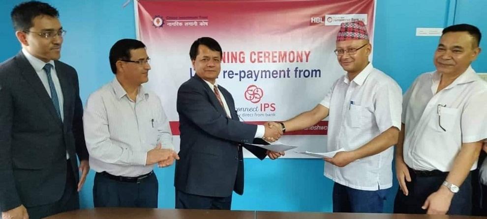 नागरिक लगानी कोषको कर्जा भुक्तानी connectIPS e-payment  मा
