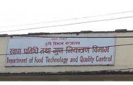 मापदण्डविपरीतका सञ्चालन तीन पानी उद्योगविरुद्ध मुद्दा दर्ताः १५ को उत्पादनमा रोक