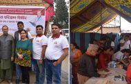 महालक्ष्मी विकासको निशुल्क स्वास्थ्य शिविर