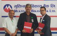 मुक्तिनाथ विकास बैंक र चिरायु अस्पतालबीच छुट सम्झौता