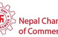 नेपाल चेम्बर अफ कमर्शद्वारा व्यापार सहजीकरण गर्न सरकारको ध्यानाकर्षण