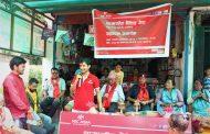 एनआईसी एशिया बैंकको थप एक शाखारहित बैंकिङ्ग सेवा