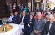 सत्य मोहन जोशीद्वारा सिभिल बैंककोे दौबहाल शाखाको उद्घाटन