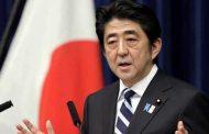 मित्सुबिसीका ठूला उद्योगहरूको विक्रीमा रोक लगाउन दक्षिण कोरियासँग जापानको आग्रह