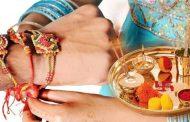 मिथिलाअञ्चलमा रक्षाबन्धनको रौनकः यसरी मनाईदै छ राखी पर्व