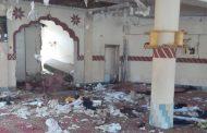 पाकिस्तानी मस्जिदमा आक्रमणः पाँचको मृत्यु, १५ घाइते