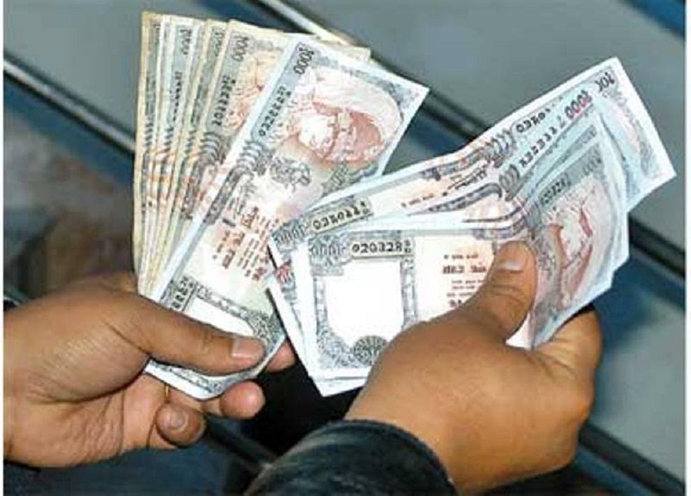 नेपाल बैंकले ल्यायो दुई नयाँ योजना