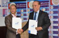 राष्ट्रिय वाणिज्य बैंक र नेशनल बैंकिङ्ग इन्ष्टिच्युटबिच सम्झौता