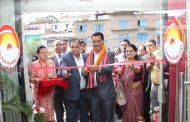 काठमाडौंको नैकापमा सन्राइज बैंकको ११६ औं शाखा संचालनमा