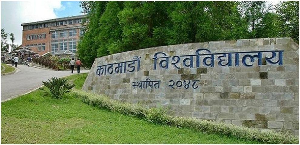 काठमाडौँ विश्वविद्यालयमा २१ दिनदेखी लागेको खुलेन