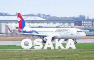 काठमाडौँ–ओसाका सिधा उडान शुरुः पहिलो उडानमा ७४ यात्रु
