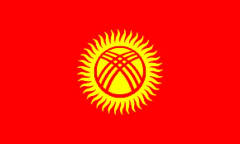किर्गिजस्तानका पूर्व राष्ट्रपतिमाथि सत्ताविद्रोहको आरोप