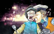 ब्रेथलाइजर मेसिन बिग्रिँदा ट्राफिक प्रहरी आफैँ बिमारी पर्ने अवस्था