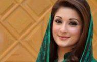 भ्रष्टाचारमा संलग्न भएको आरोपमा पाकिस्तानी पूर्वप्रधानमन्त्री शरिफकी छोरी पक्राउ