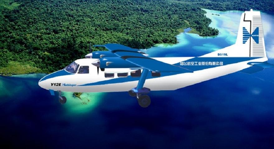 फाप्लु विमानस्थलमा परीक्षण उडान
