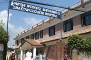 नगरपालिकाद्वारा क्यान्सर अस्पताल व्यवस्थापन समिति खारेज गर्दै नयाँ समितिको गठन