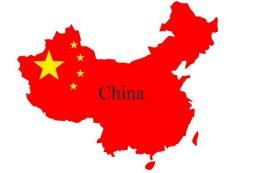 चीनद्वारा उत्तर कोरियालाई प्रशोधित इन्धन सहयोग