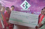 सिभिल बैंकद्वारा हावाहुरीपीडित विद्यालयको छत मर्मतका लागि आर्थिक सहयोग