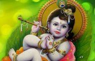 आज कृष्ण जन्मअष्टमीः भगवान कृष्णको पुजा आराधना गरि मनाईदै