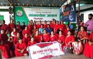 एक महिला समूहद्वारा खुत्रुकेको पैसाले मानव सेवा आश्रममा दर