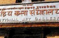 कलापुञ्ज पाँचौँः एउटै चित्रको मूल्य रु १५ लाख