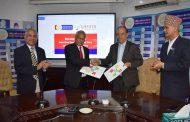 राष्ट्रिय वाणिज्य बैंक र हेफर इन्टरनेशनल नेपालबीच सम्झौता