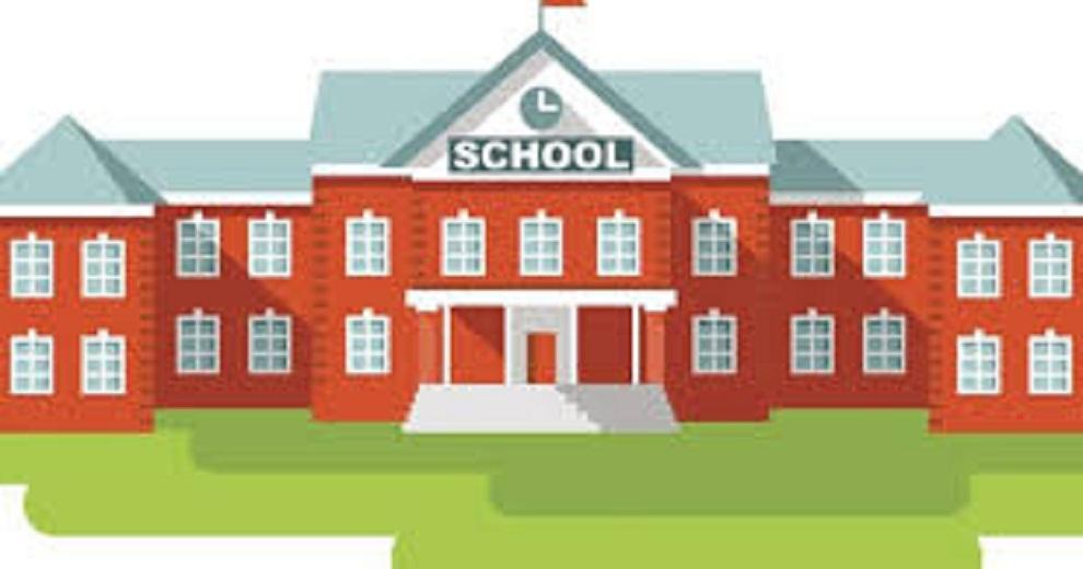 विद्यालयको अध्यक्ष बन्न शैक्षिक योग्यता
