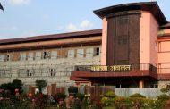 'नेपालमा कोही भोको पर्दैन, कोही भोको मर्दैन' भन्ने नीति व्यवहारमा उतार्न आदेश