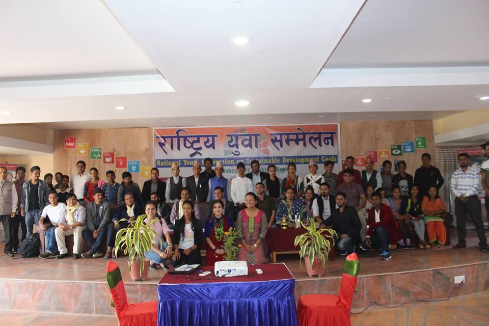 कर्णालीको परिचय लिएर सम्मेलनमा भाग लिँदै युवा